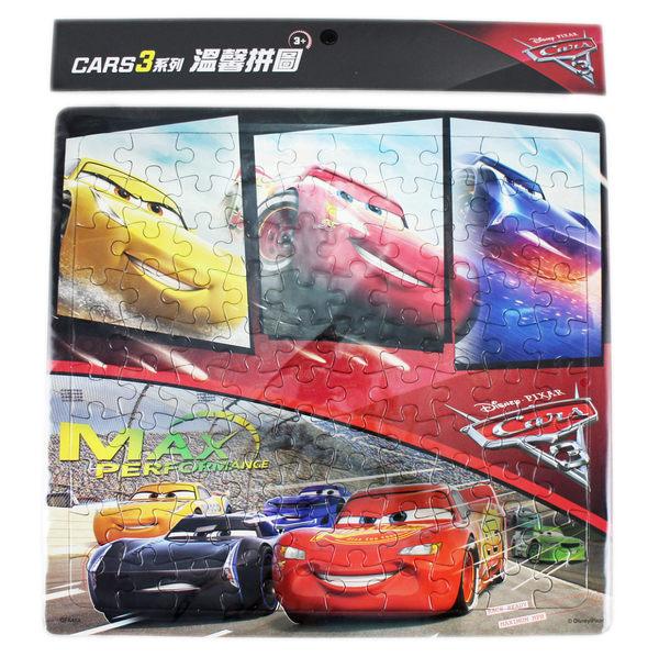 【卡漫城】 Cars 兒童 100片 拼圖 黃紅藍 ㊣版 閃電麥坤 Mcqueen 汽車總動員 賽車 比賽 益智 遊戲