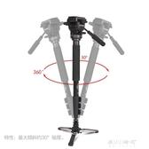 云騰288獨腳架專業攝影攝像機單反相機便攜液壓   東川崎町