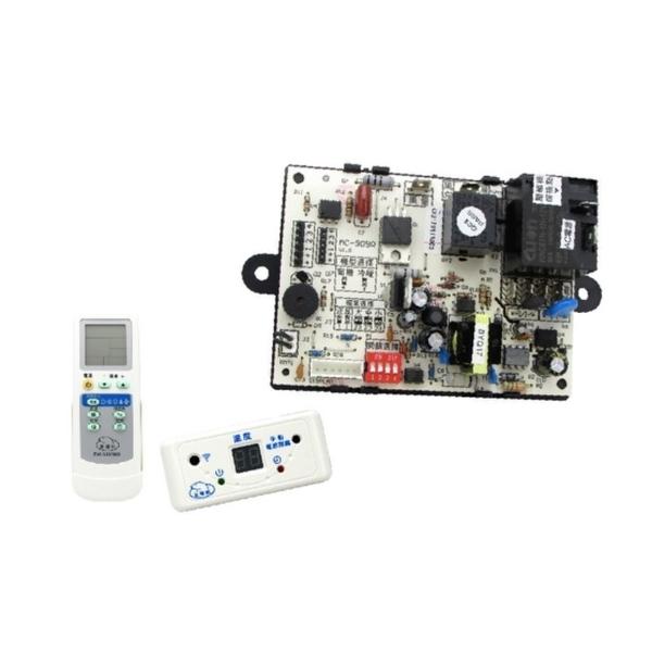 【 AC-909R 】窗型+分離式 無段式風速馬達 冷氣機微電腦控制器 斷電開機功能