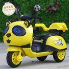 童車嬰幼兒童電動摩托車三輪車1-3-5歲...