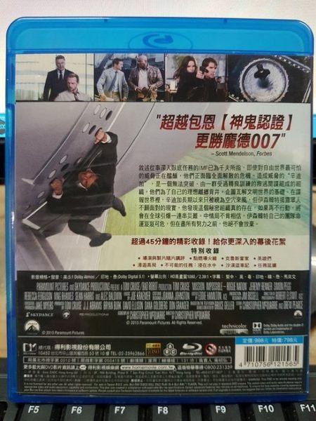 挖寶二手片-Q02-003-正版BD【不可能的任務:失控國度】-藍光電影(直購價) 無海報