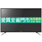 HERAN禾聯50型4K2K聯網液晶顯示器_含視訊盒HD-50UDF26含配送到府+標準安裝【愛買】