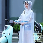 雨衣長款全身時尚透明電動電瓶車自行車成人雨披【樹可雜貨鋪】