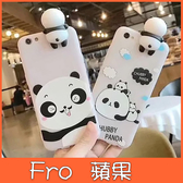 蘋果 iPhone XS MAX XR iPhoneX i8 Plus i7 Plus 熊貓趴趴娃 手機殼 全包邊 軟殼 立體娃偶 保護殼