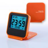 簡約時鐘之電子鐘錶 迷你鬧鐘 旅行鬧鐘 便攜旅行小鬧鐘【全館免運】