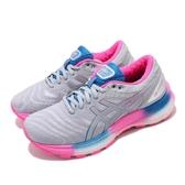 Asics 慢跑鞋 Gel-Nimbus Lite 灰 粉紅 女鞋 避震穩定 運動鞋 【PUMP306】 1012A667100