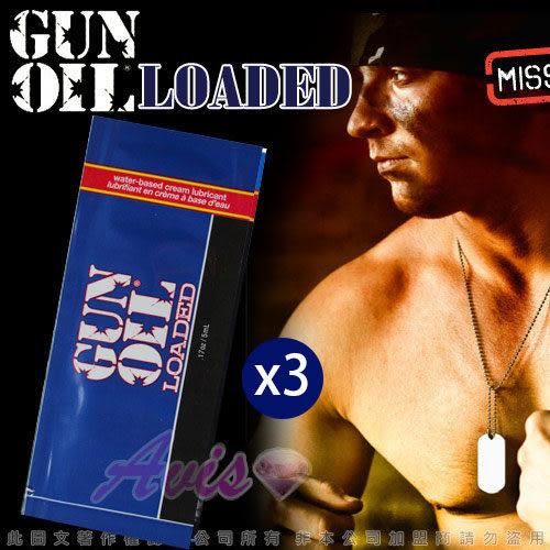 潤滑液 情趣用品 買就送潤♥女帝♥美國 Empowered Products-Loaded最新混合型潤滑液5ml-3入情趣用品