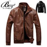 美式街頭型男軍裝皮衣夾克外套【NZ78015】