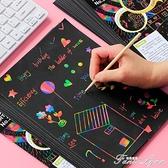 100張得力刮畫紙兒童炫彩黑色夜景城市套裝成人創意涂層刮刮紙彩色 范思蓮恩