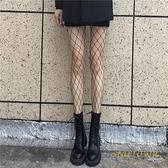 絲襪女超薄款性感連褲襪子蕾絲情趣襪【繁星小鎮】