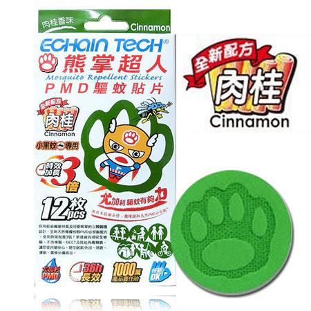 熊掌超人防蚊貼片 (肉桂味) 12入【瑞昌藥局】015012
