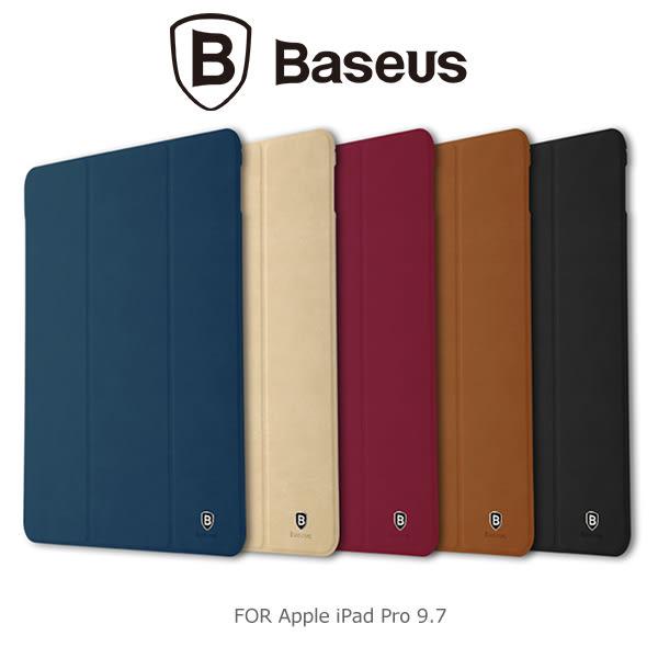 BASEUS 倍思 Apple iPad Pro 9.7 簡約三折皮套 支援休眠喚醒 三折可立支架 保護套