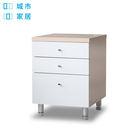 【城市家居-綠的傢俱集團】床頭櫃 床邊桌...