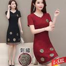 金繡玫瑰漏斗領洋裝(2色)L~5XL【1...