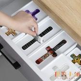 收納盒家用廚房塑料袋小雜物儲物盒口罩盒子整理盒
