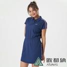 【南紡購物中心】【歐都納】女款玩美肌光短袖長版POLO衫/防曬抗UV(海洋深藍)