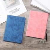 平板保護套 蘋果平板iPad保護套9.7英寸硅膠5軟殼iPad2018新版網紅iPadAir1保護套 多色