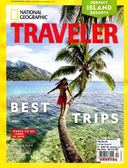NATIONAL GEOGRAPHIC TRAVELER 12-1月號/2018-19