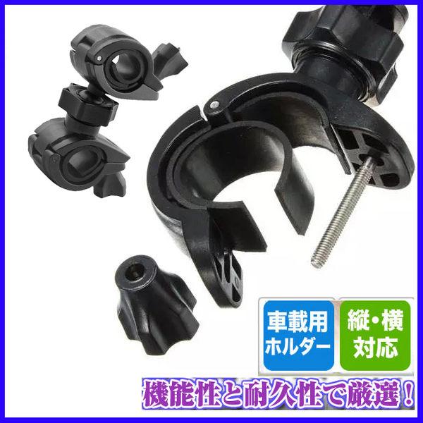 mio MiVue M580 M500 M550 plus減震固定座鐵金剛王機車行車記錄器支架摩托車行車紀錄器支架固定架