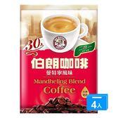 伯朗咖啡曼特寧風味二合一10.5G*30*4【愛買】