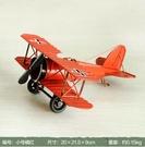 飛機模型道具拍照婚紗創意家居飾品兒童攝影...