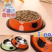 不鏽鋼寵物碗 飼料碗 寵物碗 2色可選 J5324-007不鏽鋼寵物碗-綠色