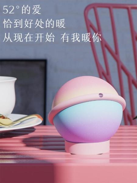 原創2020年冬季彩虹球隨身暖手寶充電寶usb迷你兩用可愛便攜式學生小型 好樂匯