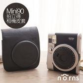 【Mini90拍立得相機皮套 黑色】Norns 附背帶 加蓋 皮質相機包 保護套 壓釦 掀蓋即拍 復古質感 BK純黑