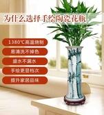 景德鎮陶瓷富貴竹花瓶擺件客廳加厚高大號落地直筒水培插花裝飾品