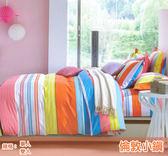 ☆單人薄床包二件組☆100%精梳純棉3.5x6.2尺(105x186公分) 加高35CM《倫敦小鎮》