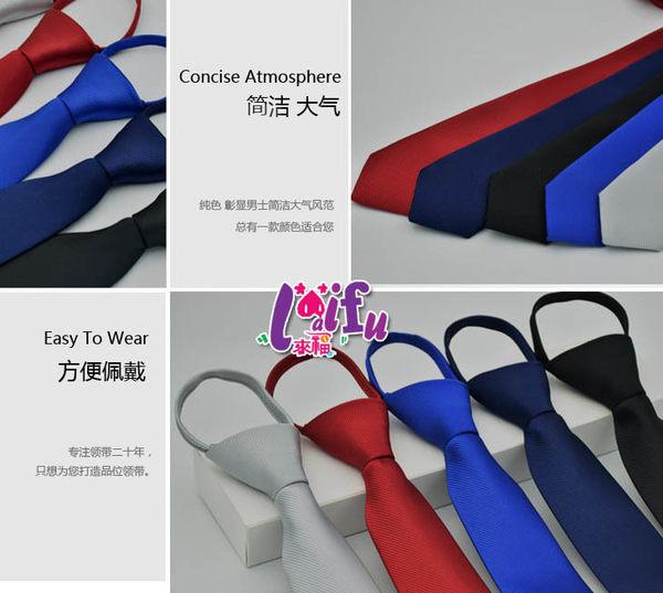★草魚妹★k976拉不壞領長48寬5.5cm拉鍊領帶窄領帶窄版領帶 ,售價199元