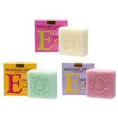 泰國 Madame Heng 興太太 維他命E香皂(150g) 款式可選【小三美日】