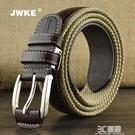 JWKE帆布腰帶男士拼接韓版針扣休閒皮帶男潮年輕人百搭褲帶 3C優購