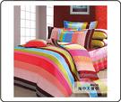 {{海中天休閒傢俱廣場 }} G-12 摩登時尚 床罩系列 256-3 雙人加大床罩(彩色)