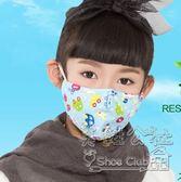 兒童口罩純棉透氣春夏季薄款pm2.5寶寶口罩男女 hh346『美鞋公社』