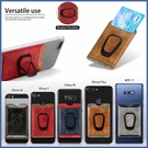 Realme X50 X7 Pro vivo X60 紅米 Note 9 Pro 小米 10 華碩 ZS670KS 手機殼 磁吸插卡 透明軟殼