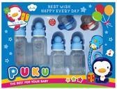藍色企鵝玻璃奶瓶、安撫奶嘴、奶嘴鍊禮盒超值特惠組~附提袋P11522