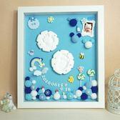 嬰兒手腳印泥滿月寶寶手足印周歲手印泥新生兒紀念品立體相框手工   薔薇時尚