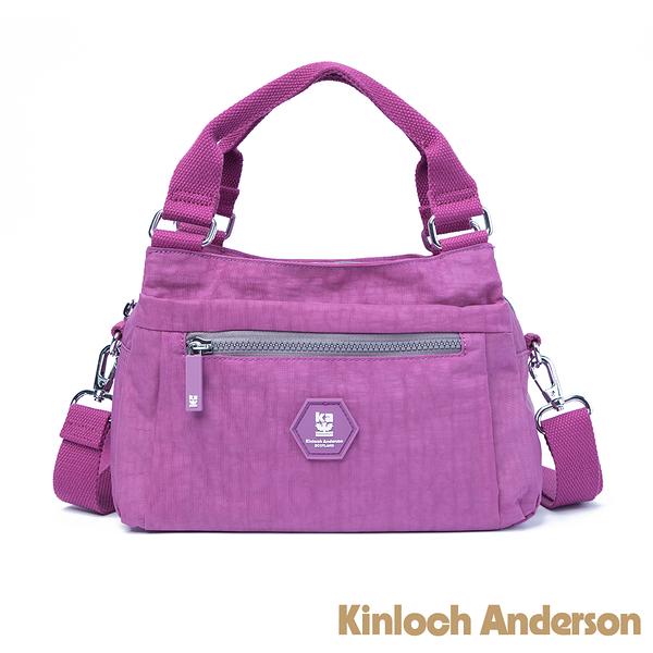 金安德森 莓果漫遊 輕巧休閒2Way斜側包 紫色