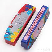 口琴 兒童口琴玩具寶寶初學音樂吹奏樂器卡通動物木質安全口風琴 nm13687【VIKI菈菈】