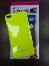 King*Shop~韓國Goospery HTC One X9手機殼x9u E56保護套TPU閃粉矽膠軟殼套