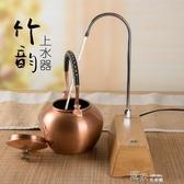 純凈水桶電動抽水器飲水機壓水器自動上水器桶裝水吸水器【新年禮物】