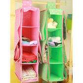 ♚MY COLOR♚  可愛四層六包多用掛袋 收納袋 懸掛 家具 置物 折疊 包包 整理袋 多層 【N350】