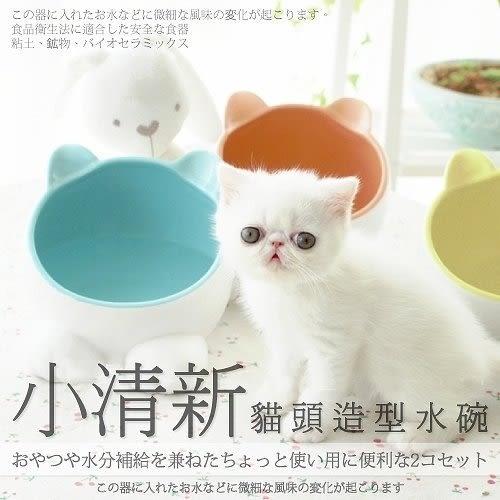 *WANG*日系小清新《陶瓷貓頭造型水碗/食碗》食碗/食盆/水碗/飲水(隨機出貨)