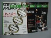 【書寶二手書T3/雜誌期刊_RHL】科學人_53~56期間_共4本合售_DNA元件等