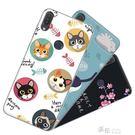 華碩zenfone max pro m1手機套asus zb601kl保護殼卡通可愛
