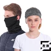冰絲防曬面罩圍脖套騎行面巾釣魚裝備夏【左岸男裝】