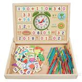 數數棒小棒幼兒園兒童學數學棒算術教具算數棒3小學益智玩具4-6歲