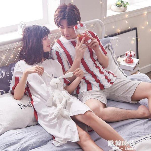 情侶睡衣女夏純棉短袖薄款套裝甜美可愛睡裙清新男士家居服 歐韓時代