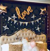 雙十二狂歡派對用品結婚慶用品字母拉旗拉花新婚房裝飾布置派對用品紙流蘇氣球套餐